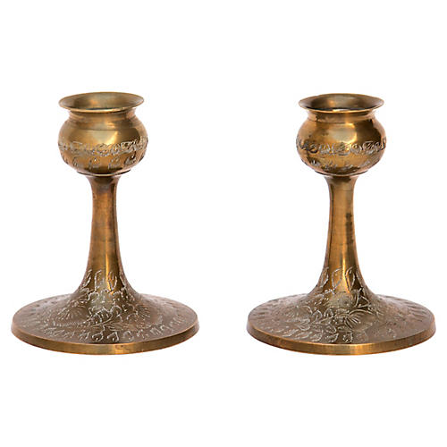 Vintage Incised Brass Candlesticks, Pair