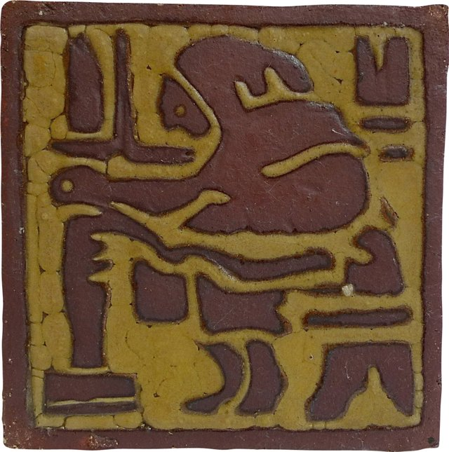 Grueby Monk Tile