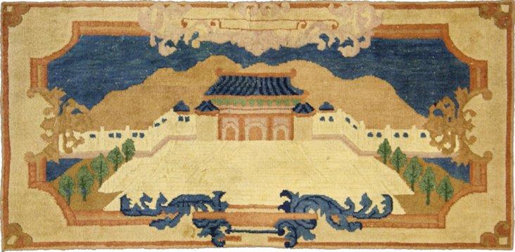 """Peking Rug, 2'4"""" x 4'6"""""""