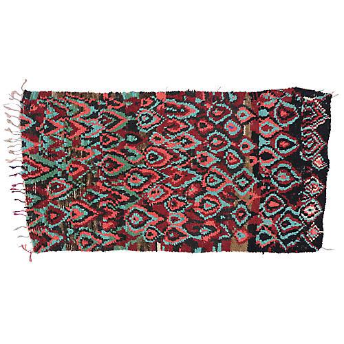 "Moroccan Rug, 4'2"" x 7'8"""