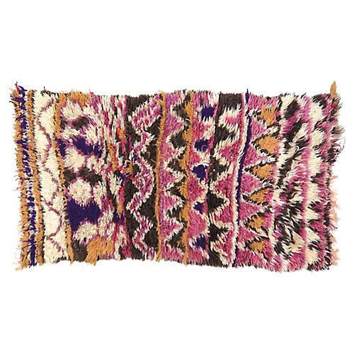 Abstract Vintage Moroccan Boujad Rug