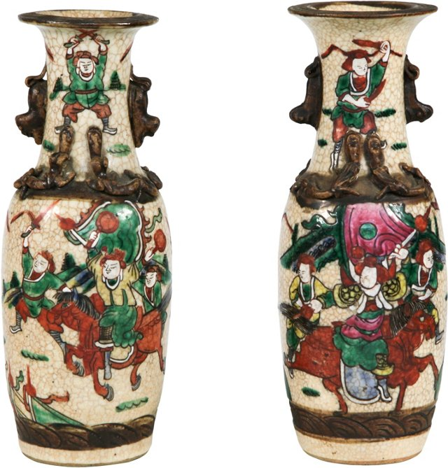 Small Asian Vases, Pair
