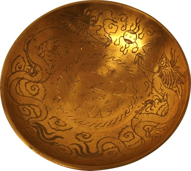 Etched Brass Bowl w/ Dragons