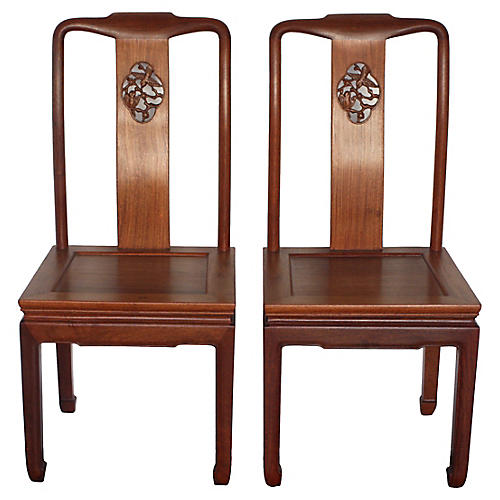 Carved Ming-Style Huali Chairs, Pair