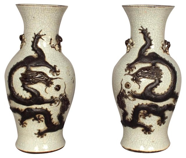 Japanese Ceramic Vases, Pair