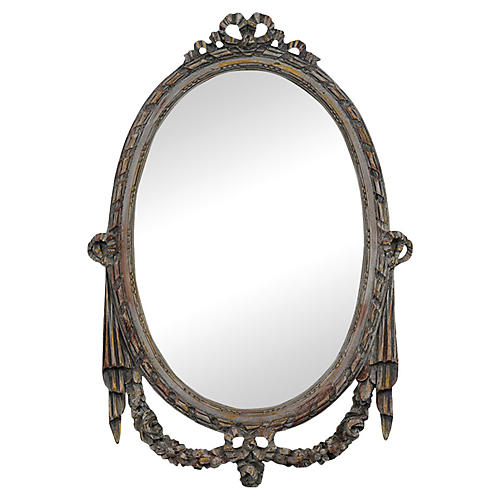 French Louis XVI Style Ornate Mirror