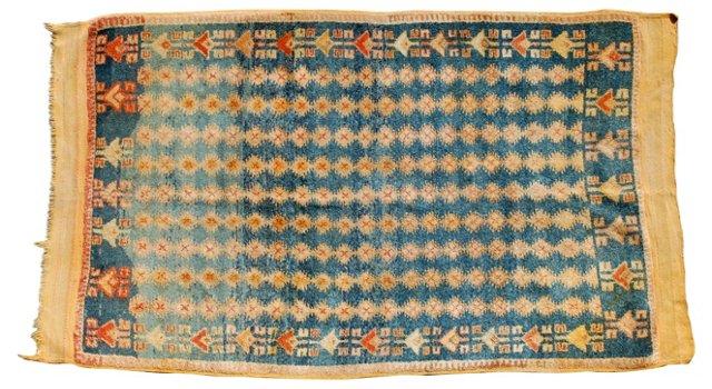 """Moroccan Berber Rug, 7'10"""" x 4'6"""""""