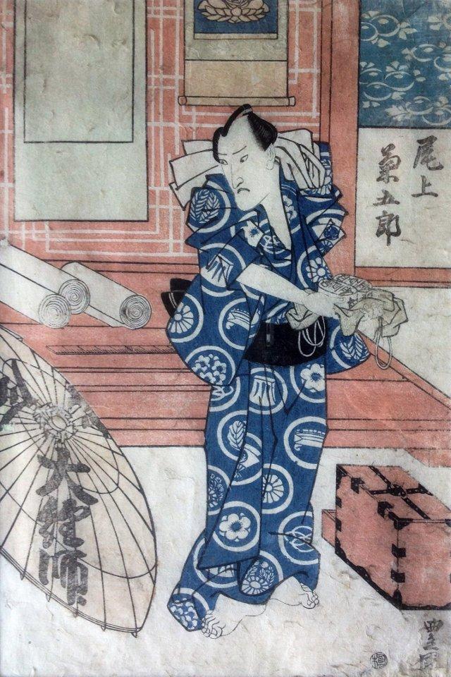19th-C. Woodblock by Toyokuni III